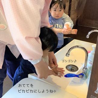 しっかりと手を洗います
