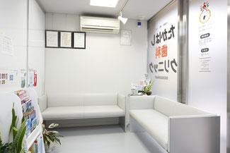 たかはし歯科クリニック 待合室