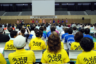 Participants with colorful T-shirts
