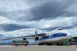 It's got the (solar) power! Image: Volga-Dnepr
