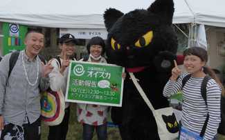 """Students of Tokyo University of Agriculture with """"Kurocchi"""""""