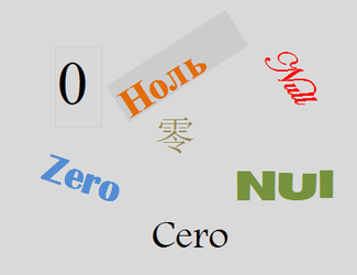 zéro + zero + nul + null + 零 + cero + Ноль = 0