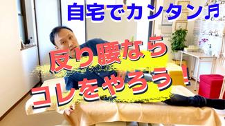 豊橋豊川田原の人気整体院えんぎ堂では、産後に必要なのは「骨盤帯」を「使えるように」すること!