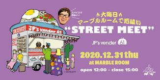 JP's vender61, チキンオーバーライス, 岡山