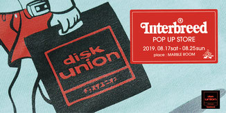 INTERBREED diskunion