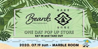 Beard, 金行商店, 岡山, Bar, 食堂, 岡山駅前, マーブルルーム, MARBLE ROOM