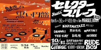 monosu, レコード, kazzmatazz, 7inch