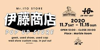 伊藤商店, WED STORE, geek cap, 東京, 下北沢, yuan, connet, アウトドア, 釣り, アクセサリー, IN-PUT-OUT