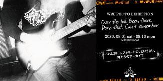 W2E, ツルミックス, 内田伸一郎, 写真スタジオ, 岡山, 写真展, マーブルルーム