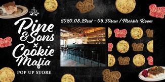 PINE&SONS, COOKIEMAFIA, パイン, 岡山, アイシングクッキー, オーダーメイド, カクテル, マーブルルーム, MRBLEROOM