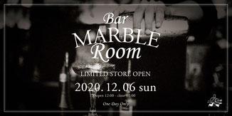 ▶︎ Bar MARBLE ROOM