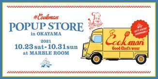 Cookman POP UP STORE in OKAYAMA
