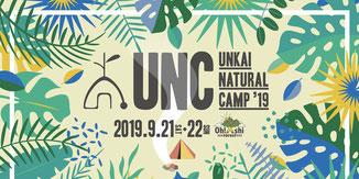 UNKAI NATURAL CAMP, okayama, JP's vender61, fortyfive