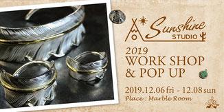 Sunshine STUDIO WORK SHOP & POP UP