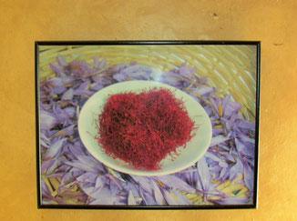 un des tableaux de la suite safran au Riad le jardin des épices à Taroudant