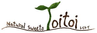 川根(静岡県)の有機栽培茶 樽脇園 無農薬 無化学肥料 オーガニック Natural sweets Toitoi 佐久間のりこ 有機紅茶スコーン