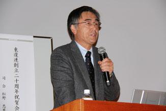 鈴木 明 大東文化大学教授