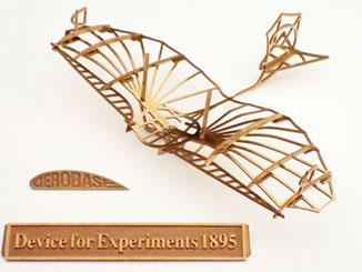 エアロベース(aerobase)[L007] リリエンタールの実験用グライダー 1895年式