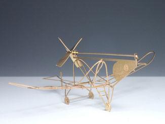 エアロベース(aerobase)[B008] カラス型飛行器 金色