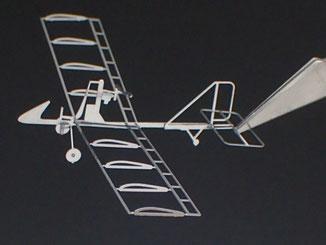 エアロベース(aerobase)[J002] パフィン