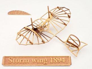 エアロベース(aerobase)[L006] リリエンタールの強風型グライダー 1894年式