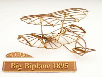 エアロベース(aerobase)[L008] リリエンタールの複葉グライダー 1895年式