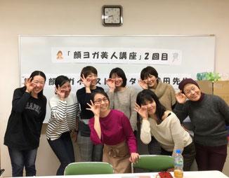 松島公民館様「顔ヨガで10歳若返る!」