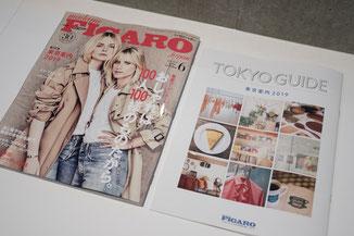 『FIGARO japon』2019年6月号