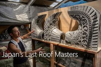 hieizan enryakuji temple & roof masters