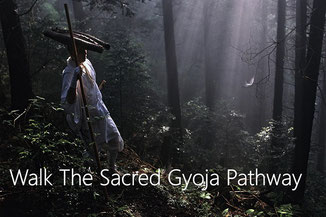 hieizan enryaku-ji temple and gyojya pathway
