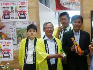 6次化製品販売会(福岡県庁1Fロビー)