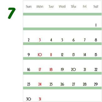 毎週月曜日と第二第三月火曜日が連休になります