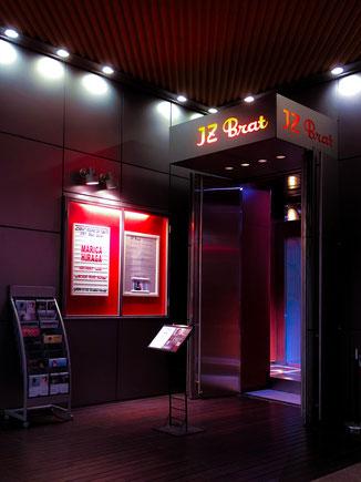 JZ Brat SOUND OF TOKYO/ジェイジーブラット サウンド オブ トウキョウ