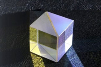 Glapola-Cube 外観