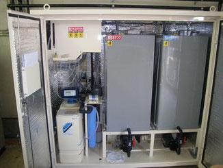 電解水衛生環境システム ESS-300内部の様子