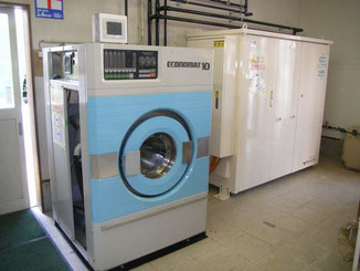 電解水衛生環境システム ESS-300の展示