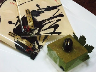 神田さまからの美味しい差し入れです。ありがとうございました。