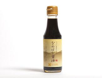 なのはな醤油(ビン)    スプレー付 155ml