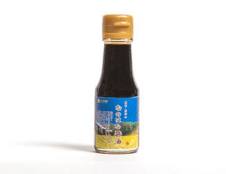 なのはな醤油(小ビン)     スプレー付 70ml