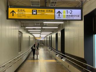 1.南武線の出入り口改札を目指して歩いて頂きます。※駅構内を5分ほど歩きます。