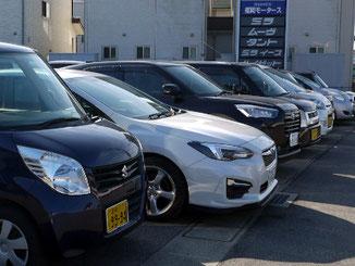 国産車全メーカーを販売