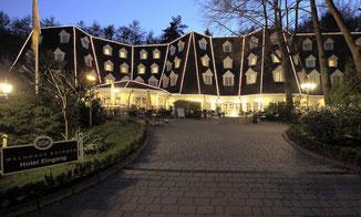 Restaurant und Hotel im Sachsenwald, Waldhaus Reinbek, teamevent.de