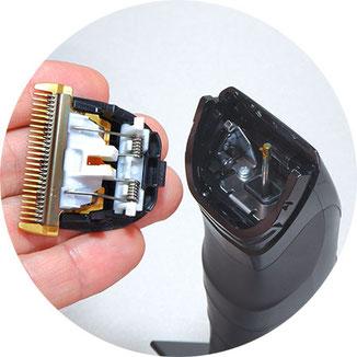 Panasonic Haarschneider reinigen