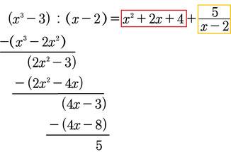 Beispiel der Berechnung einer asymptotischen Kurve bei einer gebrochenartionalen Funktion.
