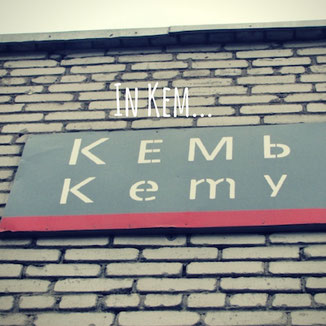 Blogpost: In Kem