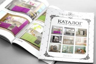 Дизайн каталогов, дизайн фирменных каталогов, каталоги с дизайном, дизайнерский каталог, стоимость дизайна каталога.