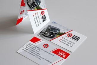 Дизайн визиток, визитки с дизайном, дизайнерские визитки, стоимость дизайна визиток.