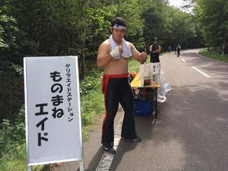 スタッフブログ オホーツク網走マラソンに参加しました 写真8