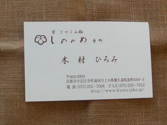 ひろみちゃん