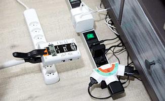 Mesure de champ électrique basse fréquence